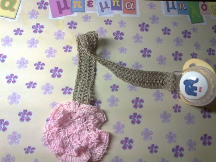 crochet pacifier holder - πιάστρα πιπίλας