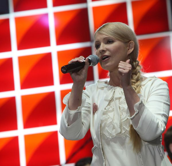 ukraine in eurovision 2008