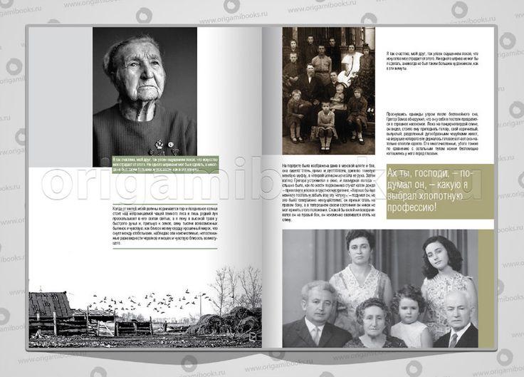 Юбилейные книги - фотографии, каталог, альбом