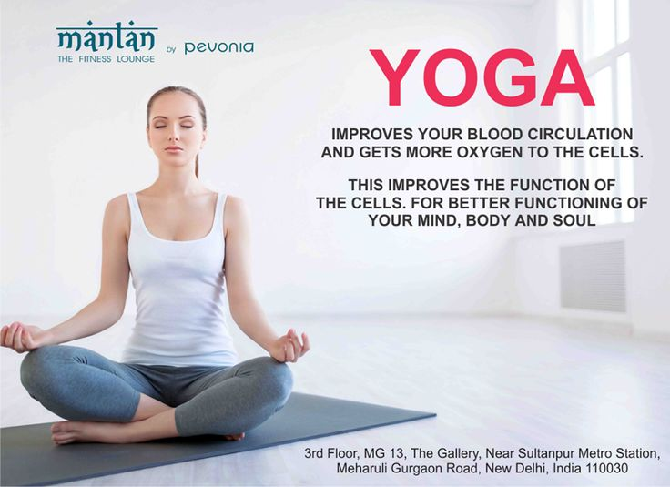 Yoga improves your blood circulation and gets more oxygen to the cells. This improves the function of the cells. For better functioning of your mind, body and soul; join mantan yoga classes today.