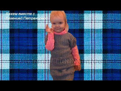 кофта для ребенка 2, 5 -  3 года, с коротким рукавом - фанариком