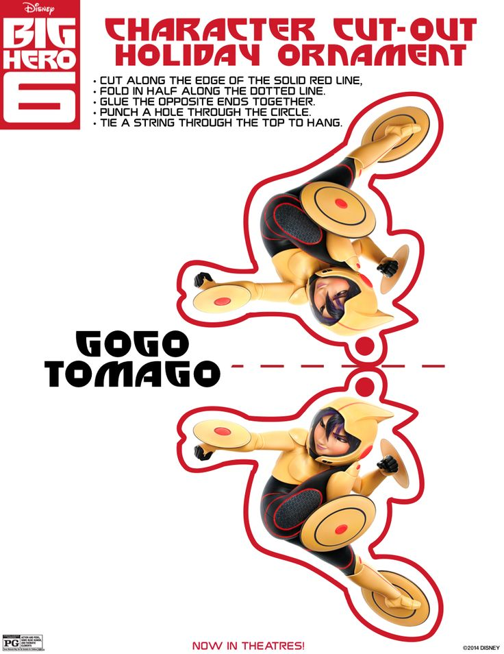 Go Tomago Holiday Ornament Cut Out Find This Pin And More On Big Hero 6