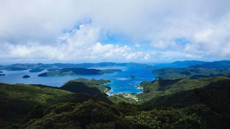 Japan's archipelago