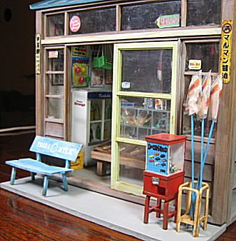 A miniature with a dust 【a sweet shop】