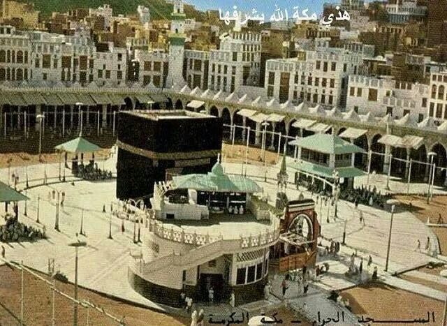old photo Makah