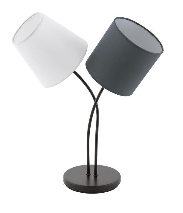 Lampy stołowe designerskie - swiatloistyl.pl