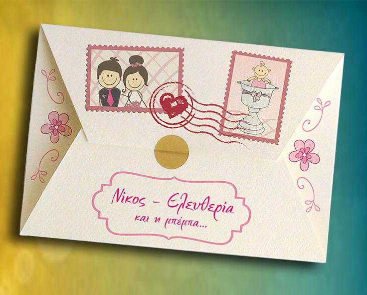 Επιλέξτε αυτό το απλό και οικονομικό προσκλητήριο για να προσκαλέσετε, τα αγαπημένα σας πρόσωπα στη διπλή χαρά που οργανώνετε: Το Γάμο σας και τη Βάπτιση της Κόρης σας!