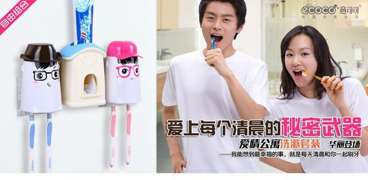 Bathroom Set Automatic Toothpaste Dispenser Creative Toothbrush Holder +Cups +Toothpaste Squeezer Wash Kit