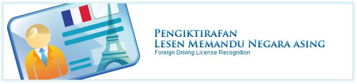 Official Portal of Road Transport Department Malaysia - if you have a driver's license from one of these countries and a legalized english translation (for non-english countries), then you don't need to get a malaysian driver's license.