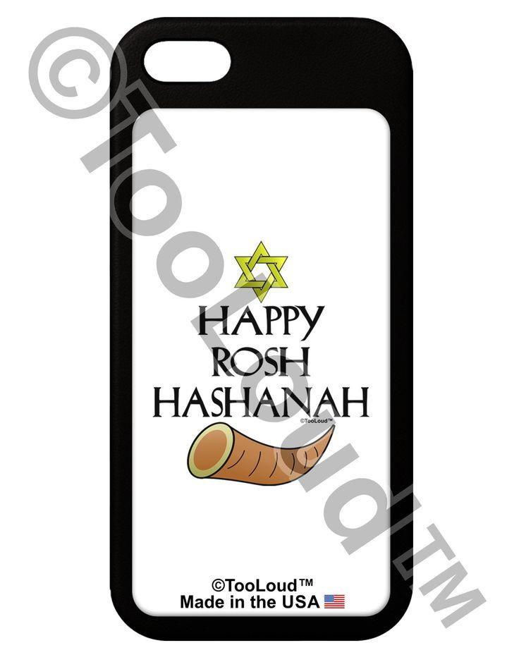 Happy Rosh Hashanah iPhone 5 / 5S Grip Case