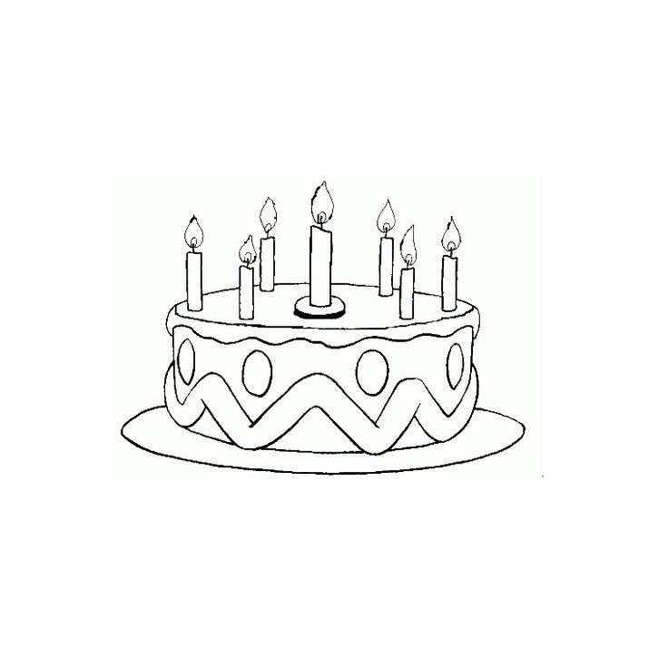 Best 25 gateau anniversaire dessin ideas on pinterest - Dessins gateaux anniversaire ...