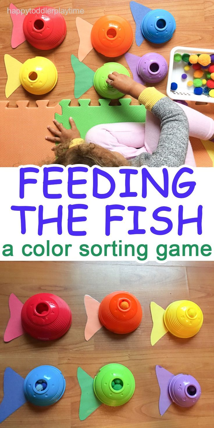 Feeding the Fish Game - a color sorting activity using pom poms and stackable bowls.