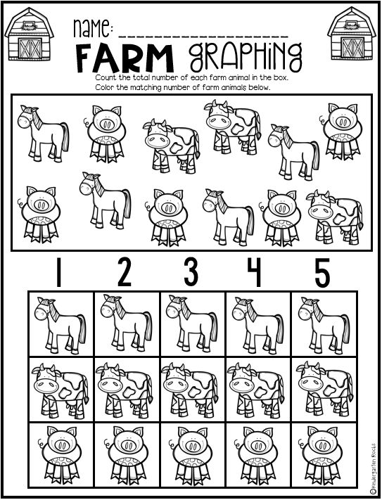 Great How Many Animals Worksheet Worksheets For Kids Farm Name R ...