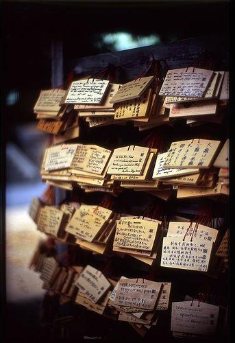 Wish list at Meiji Shrine, Tokyo, Japan: photo by TommyOshima, via Flickr