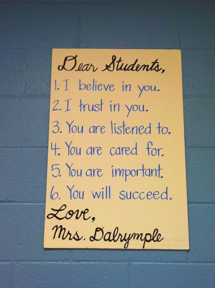 Dear Students--great for parents too!!!