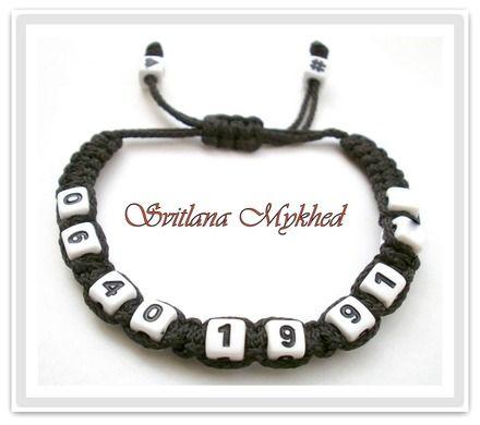 Bracelet de sécurité (réversible) personnalisé avec numéro de téléphone. Style shamballa (cubes Noirs Acryliques 7x7mm. ) sur fil synthétique.  Fermeture coulissante. Con - 17977156