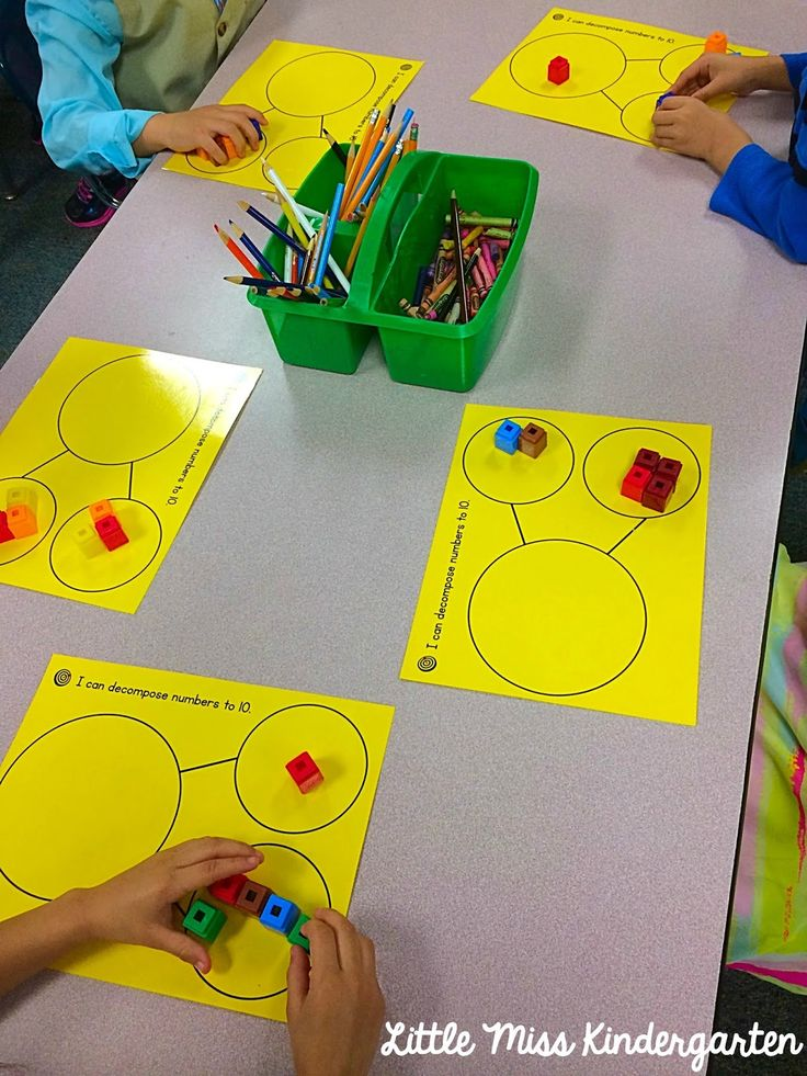 Hey Kinder Friends,   I have to say this year in my class we are loving math. We ALL love it. And we are moving right along and reaching ...