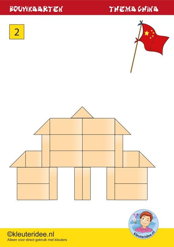 Bouwkaarten met Chinese gebouwen, bouwhoek thema China, kaart 2, Kindergarten China theme, buildingcards,free printable, kleuteridee.nl.