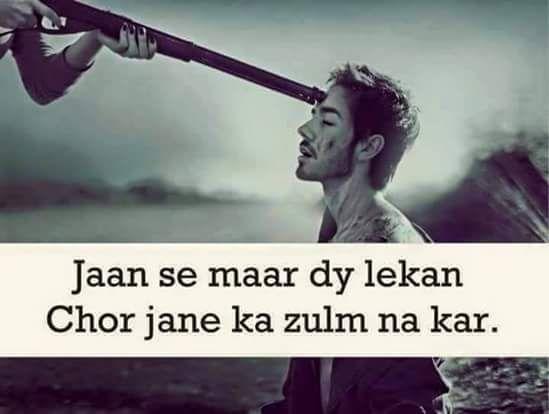 Poetry - 2 Lines Poetry, Sad Poetry, Love Poetry, Romantic Poetry | Youthkorner.com: Jaan Say Mar Day Lekin..