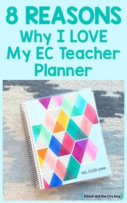 Erin Condren teacher planner // Blog post: 8 Reasons Why I Love My Erin Condren Teacher Planner {School and the City blog}