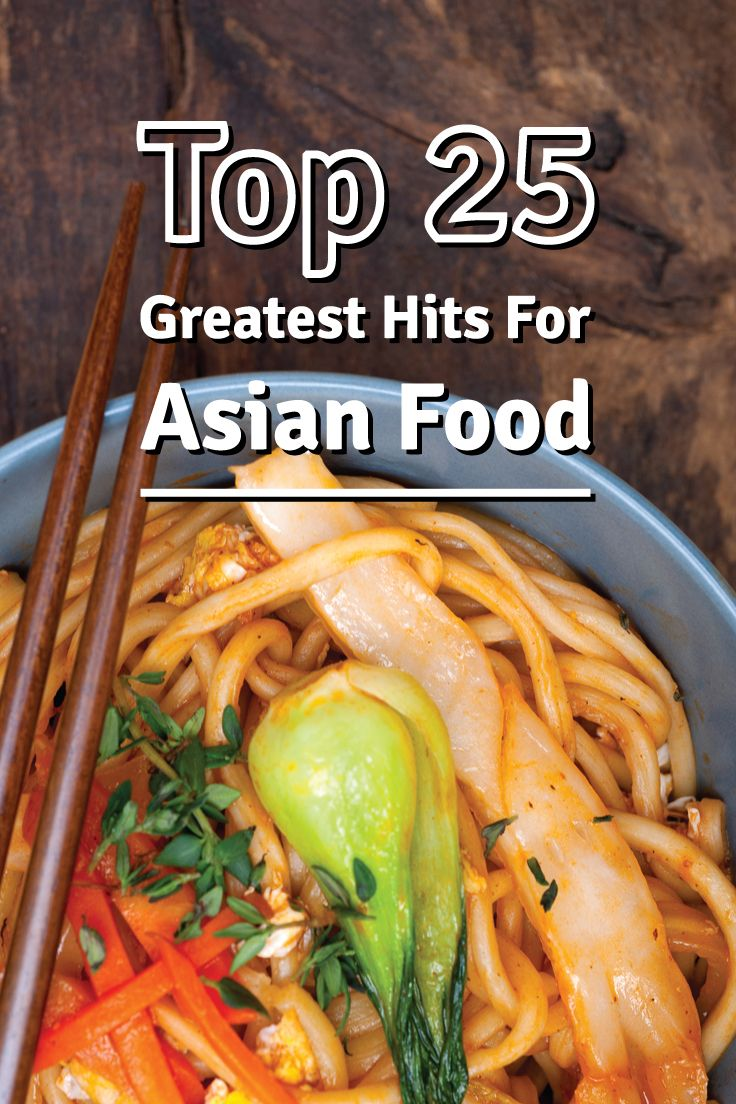 Why pay for take out when you can cook up one of these 25 Asian recipes yourself? Try one of these Asian food recipes for a better-than-take-out experience.