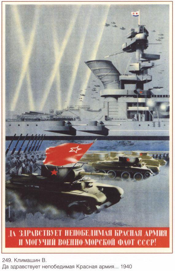 Soviet poster Propaganda USSR 047 by SovietPoster on Etsy, $9.99