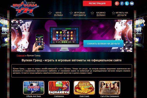 Игровые автоматы играть бесплатно и без регистрации новые игры лягушки покер казино в рулетку
