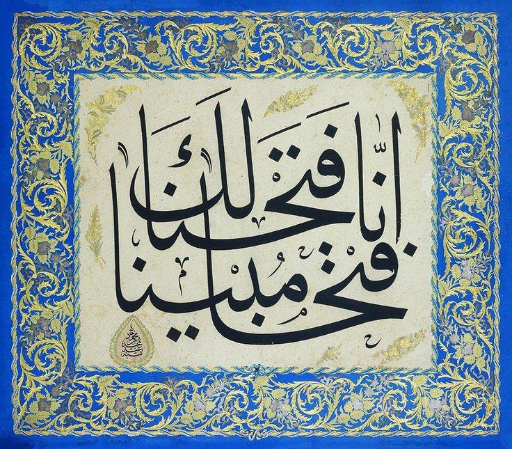 3100 Best Hat Images On Pinterest Islamic Art Islamic