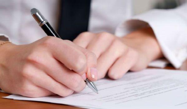 Заявление о пересмотре кадастровой стоимости можно подавать в специальные комиссии