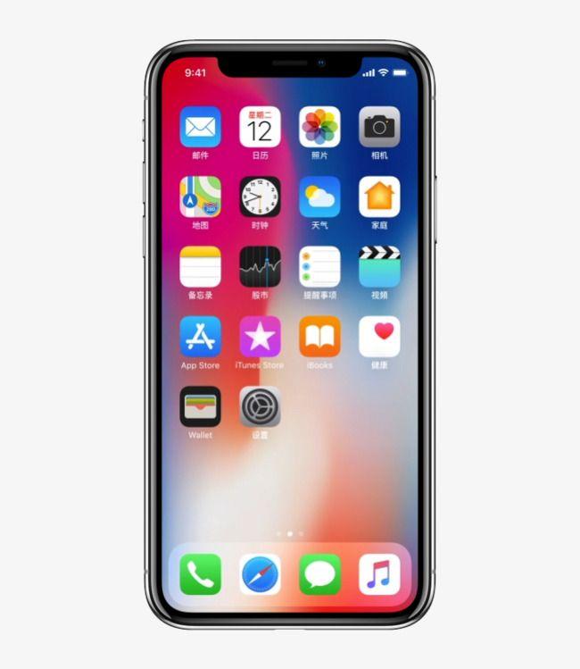 Iphone x design. Front view apple intelligent