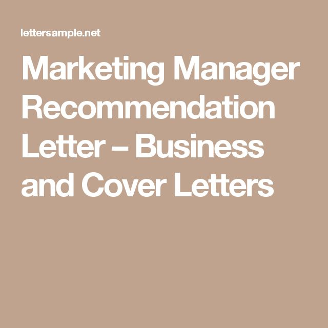 40 best Sample Business and Cover Letter images on Pinterest - marketing cover letters