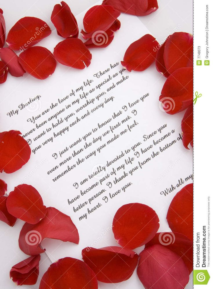 Sample Valentines Day Love Quotes Valentine s day picture