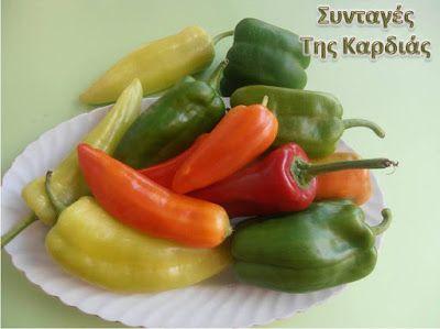 ΣΥΝΤΑΓΕΣ ΤΗΣ ΚΑΡΔΙΑΣ: Πως καταψύχουμε πιπεριές