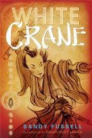 Kids Book (Dec 14 challenge). 1st bk in Samurai Kids series. Range of characters, good for boys & girls from ages 8 up.  Has adventure, humour and life lessons as well as a wee bit of Japanese language. JODY