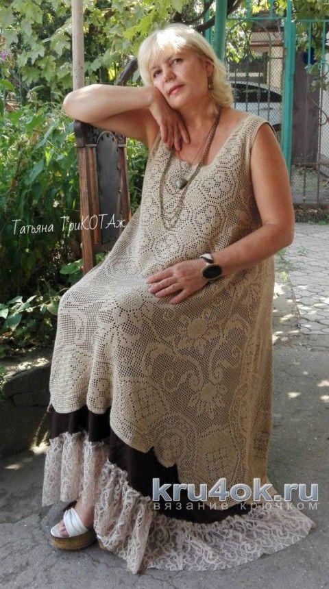 Платье крючком в стиле бохо. Работа Татьяны Колесниченко Тарчевской