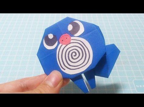 Pokemon Jigglypuff How To
