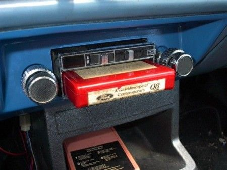 8 Track tape player--Haha my first car had one of these--it was so lame that it would cut off the song right in the middle to change tracks!