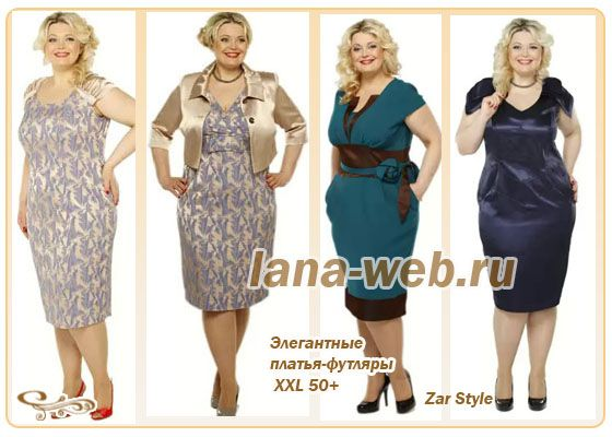 """платья-футляры и короткий жакет для женщин с фигурой """"яблоко"""""""