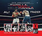 Muhammad Ali 35th Anniversary Thrilla In Manila Sheetlet Of 4 X $1.30 Stamps MNH - £1.30, 35th, ANNIVERSARY, MANILA, MUHAMMAD, SHEETLET, STAMPS, Thrilla