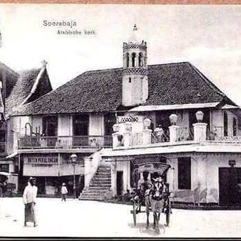Soerabaja, East Java, Arabische Kerk, 1910 (Indonesia Postcard). Jalan Panggung (Tampak depan Mesjid Serpang)