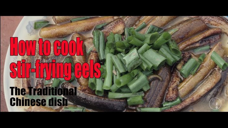 [Food] How to cook stir-frying eels-The Traditional Chinese dish |More C...