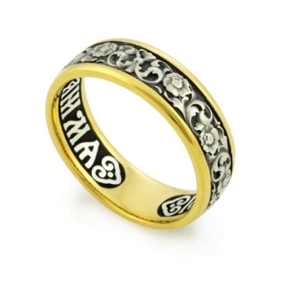 Православное кольцо из серебра с молитвой Спаси и сохрани KLSP04