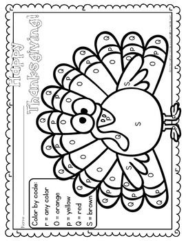 Color By Letter Decoding Activity {THANKSGIVING