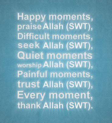 Focus on Allah (swt) outside your prayer. Daily Inspiration on www.modestmuse.co.za