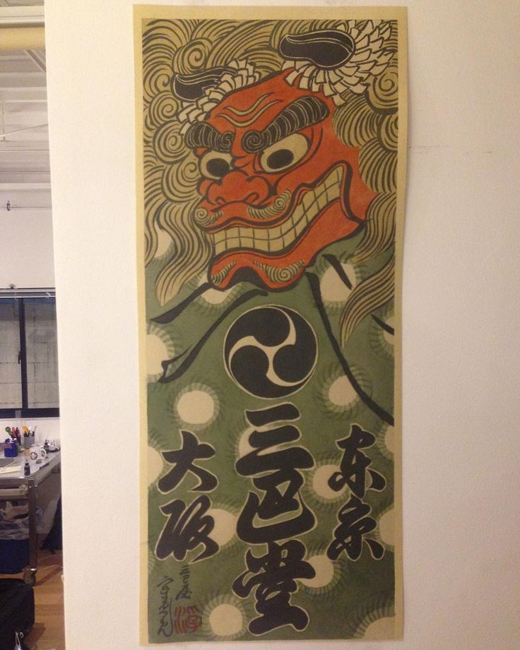 Artist 絵師:#Ukiyoemon Mitomoya From:@tokyothreetides @threetidestattoo .  Title : Shishimai . Size: . . Drop me inquiries to info@threetidestattoo.com !! . #ukiyoe #shishimai  #noh #kabuki #foodog #tattoo #irezumi #karajishi #tebori #traditionaltattoo #horimono #japanesestyle #japaneseart #japanesetattoo  #浮世絵 #着物 #三社祭 #提灯 #江戸文字 #狂言 #歌舞伎 #能  #刺青 #千社札 #納札 #国貞 #唐獅子 #獅子舞