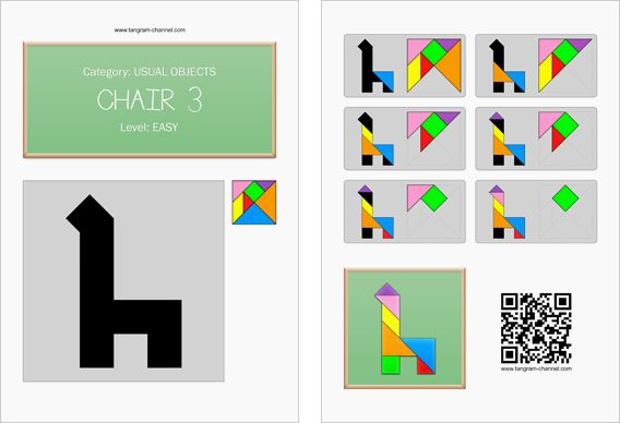 Tangram worksheet 223 : Chair 3 - This worksheet is available for free download at http://www.tangram-channel.com