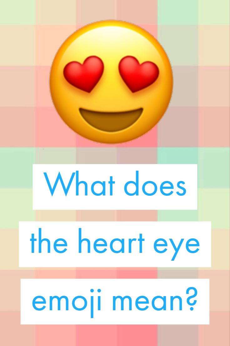 Emoji With Heart Eyes Eyes Emoji Emoji Heart Eyes Heart Eyes