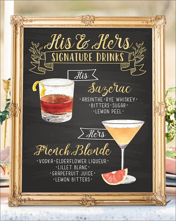 20 legjobb tlet a pinteresten a kvetkezvel kapcsolatban digital printable wedding bar menu sign his and hers signature drinks cocktails signs watercolor chalkboard wedding bar sign idm28 junglespirit