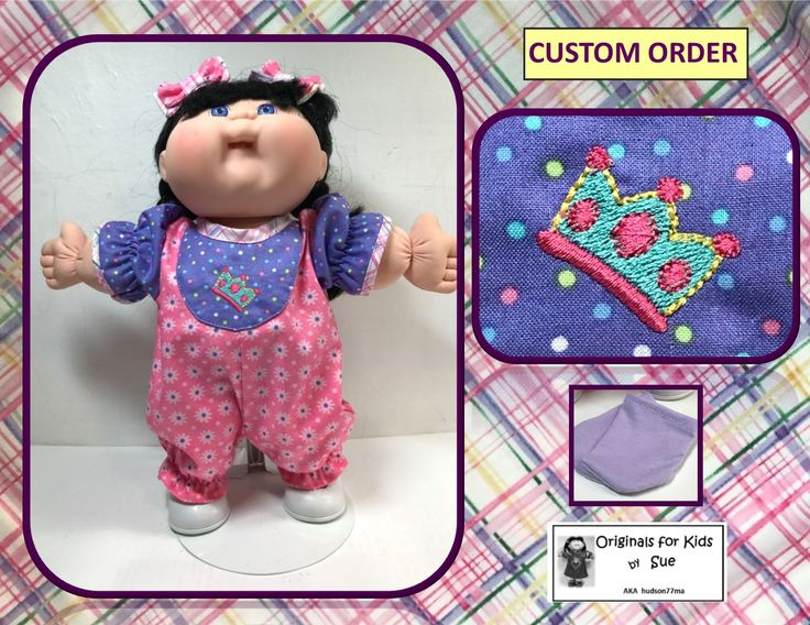 """Doll Clothes to fit Cabbage Patch Kids ------ fits 13/14"""" ------- Pretty in pink JUMPSUIT Outfit ---- (perfect a princess!)    ---- with a """"PRINCESS CROWN"""" Embroidery Design"""