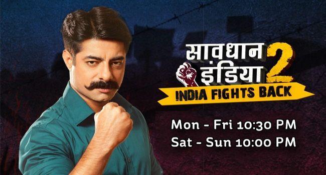 savdhaan-indiaSavdhaan India: India Fights Back 27th December 2014 Life ok HD episode
